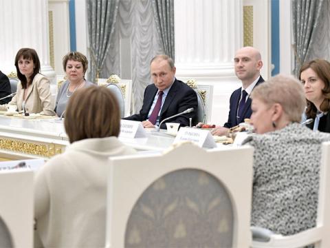 Путин объявил приоритет патр…