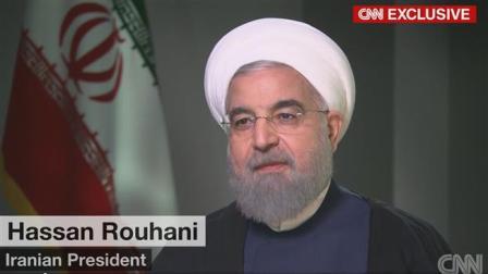 Президент Ирана в эфире CNN: США заплатят высокую цену при выходе из СВПД