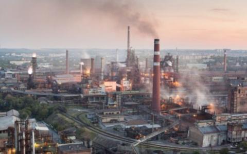 Российской промышленности по…