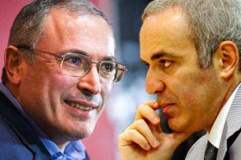 "Каспаров ""подрался"" с Ходорк…"