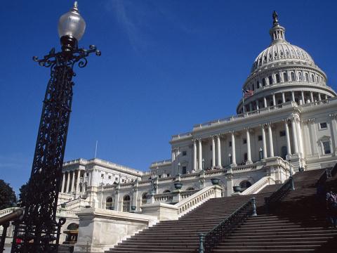 Палата представителей США за…