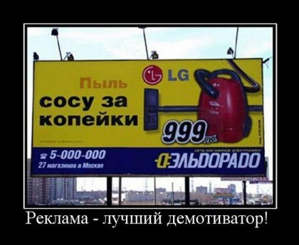 Умом Россию не понять...