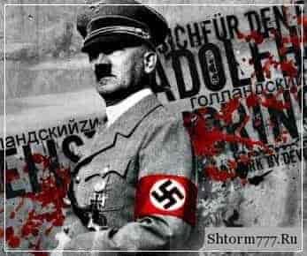 Ванга встречалась с Гитлером…