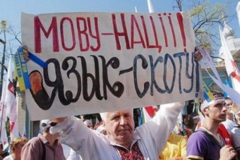 Русскоязычный – значит вор, …