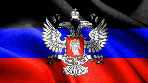 Украина будет переформатиров…