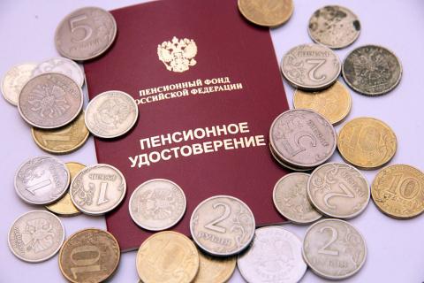 Пенсии в России упадут ниже …