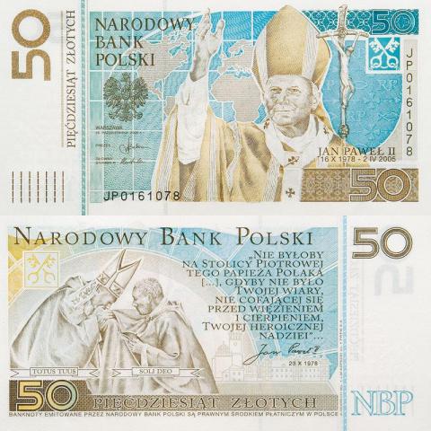 Памятные банкноты Республики Польша 2006 – 2011 годов