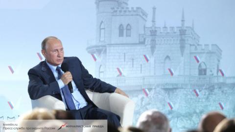 «Удивительные идиоты»: Путин…