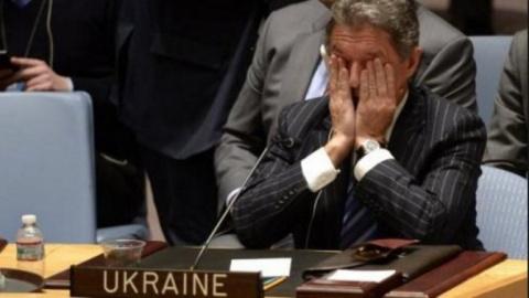 Тиллерсон на заседании СБ ООН забыл про постпреда Украины, передав слово другому оратору