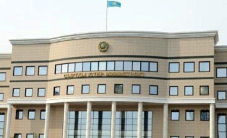МИД Казахстана: переговоры п…