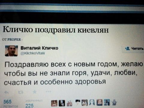 1000 и одна ночь киевлянина …