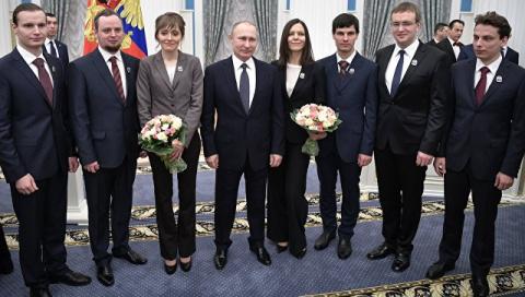 Путин: Прекрасное будущее Ро…