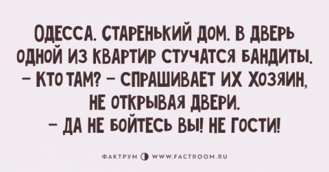 — За Родину! За Сталина! — Т…