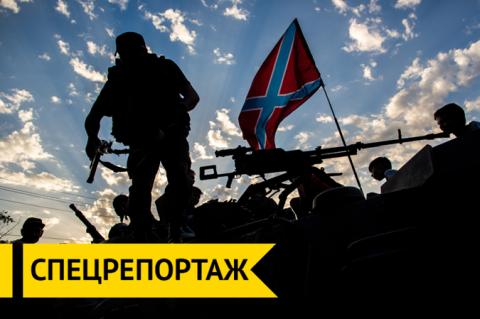 Как и за что иностранцы воюют в Донбассе