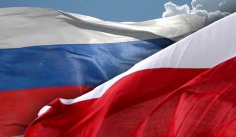 Россия разъяснила Польше отн…