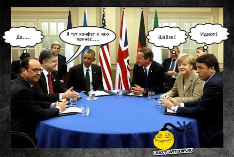 Это просто бомба !!! Обама: «Украина является ярким примером страны, которой правят идиоты»