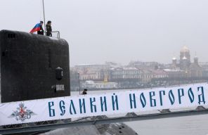 Подводная лодка «Великий Нов…