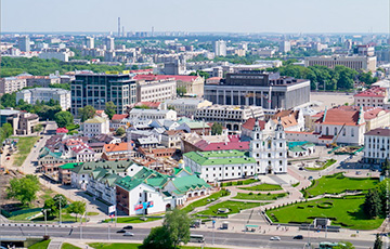 Минск назван одним из «дешев…
