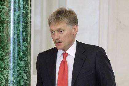 В Кремле назвали выводы по к…