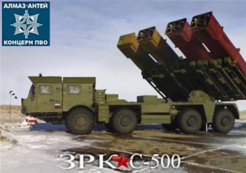 Армия РФ получит новейшую ЗРС-500