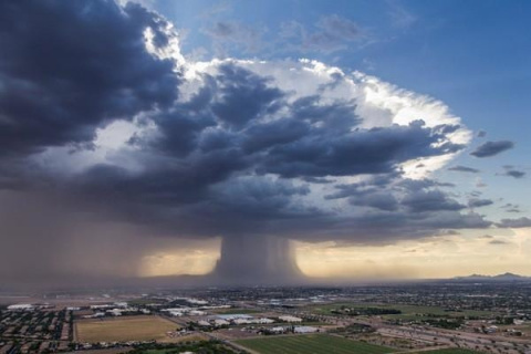 Облако в виде «ядерного гриба» на Кузбассе