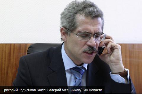 В отношении информатора WADA  Родченкова возбуждено уголовное дело о препятствовании следствию