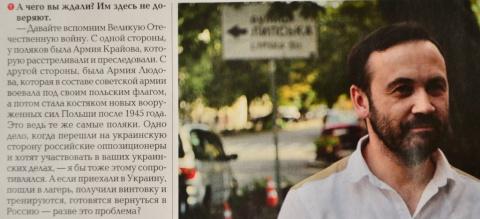 Пономарев просит Киев вооруж…