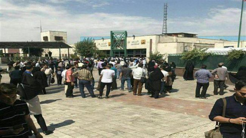 СМИ: в Иране неизвестный напал на священнослужителя