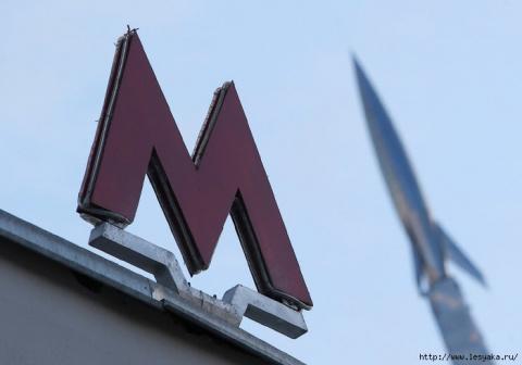 ТУРИЗМ, ПУТЕШЕСТВИЯ, ЭКСКУРСИИ. Фотопрогулка по Московскому метро