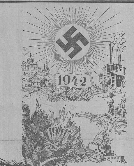 Спираль истории: Счастье антисоветской Украины или вояж по граблям
