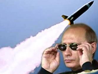 Путин посоветовал террориста…