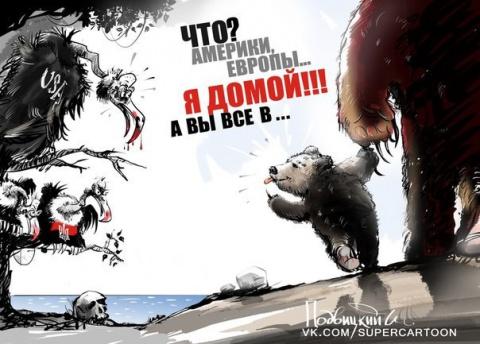 Госдеп решил запастись терпением из-за невозможности «вернуть» Крым в состав Украины
