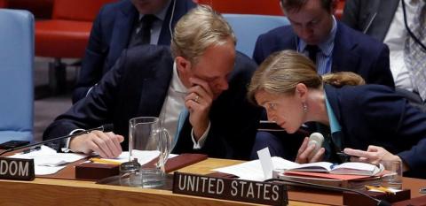Вашингтон «одобрил» обстрел российского посольства в Дамаске