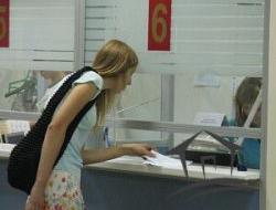 Правительство установило размеры платы за предоставление сведений из ЕГРН