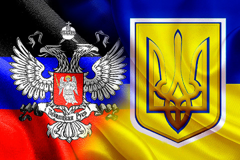 На переговорах в Минске Укра…