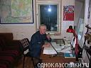 Вячеслав Шершнев
