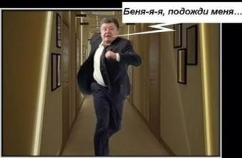 О чем молчат украинские СМИ