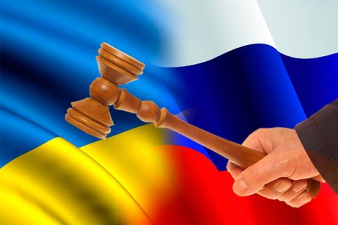 Украина подала в суд ООН иск…