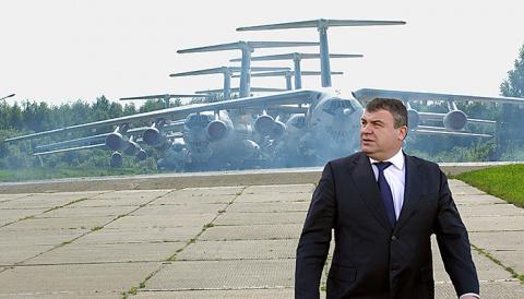 Сердюков просит посадку