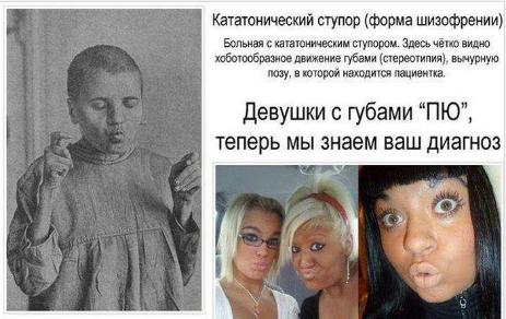 Массовое раздвоение женского сознания