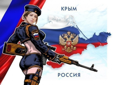 Крымская весна на большом экране