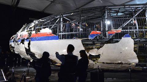 Первичная информация: Россия передала Нидерландам эксклюзивные данные о катастрофе MH17