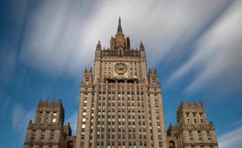 Россия выдворяет пятерых молдавских дипломатов в ответ на действия Кишинёва
