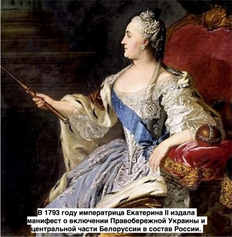 27 марта 1793 года включение…