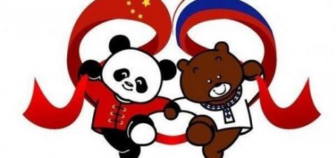 Стоит ли нам считать Китай с…