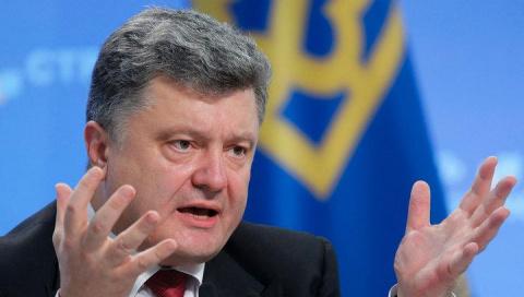 Рогозин сочинил рэп про Украину