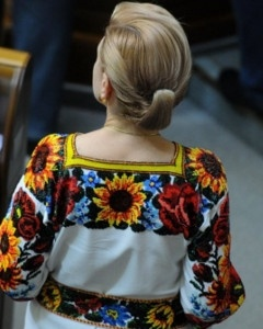 Село и люди: генезис украинс…