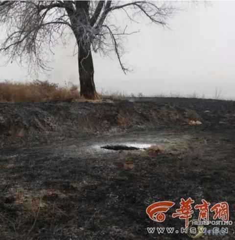 12 декабря в китайской деревне разбился НЛО