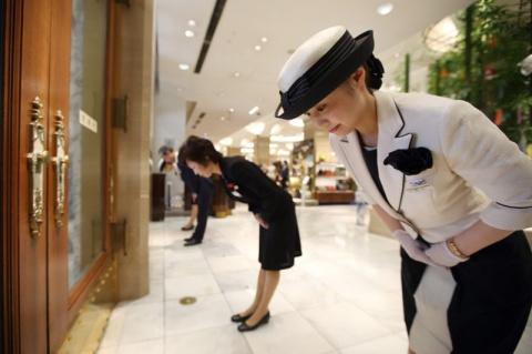 В Японии есть почётная обяза…