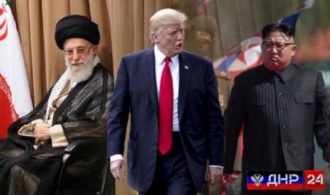 Власти КНДР предложили Ирану вместе бороться с США